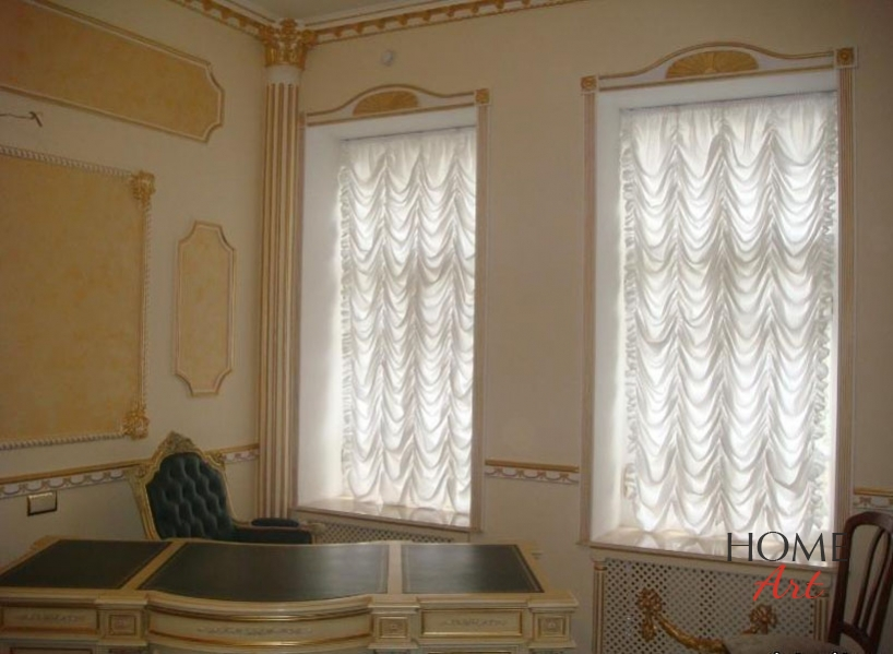 stylish rods uk curtain french door narrow very for item drape and curtains